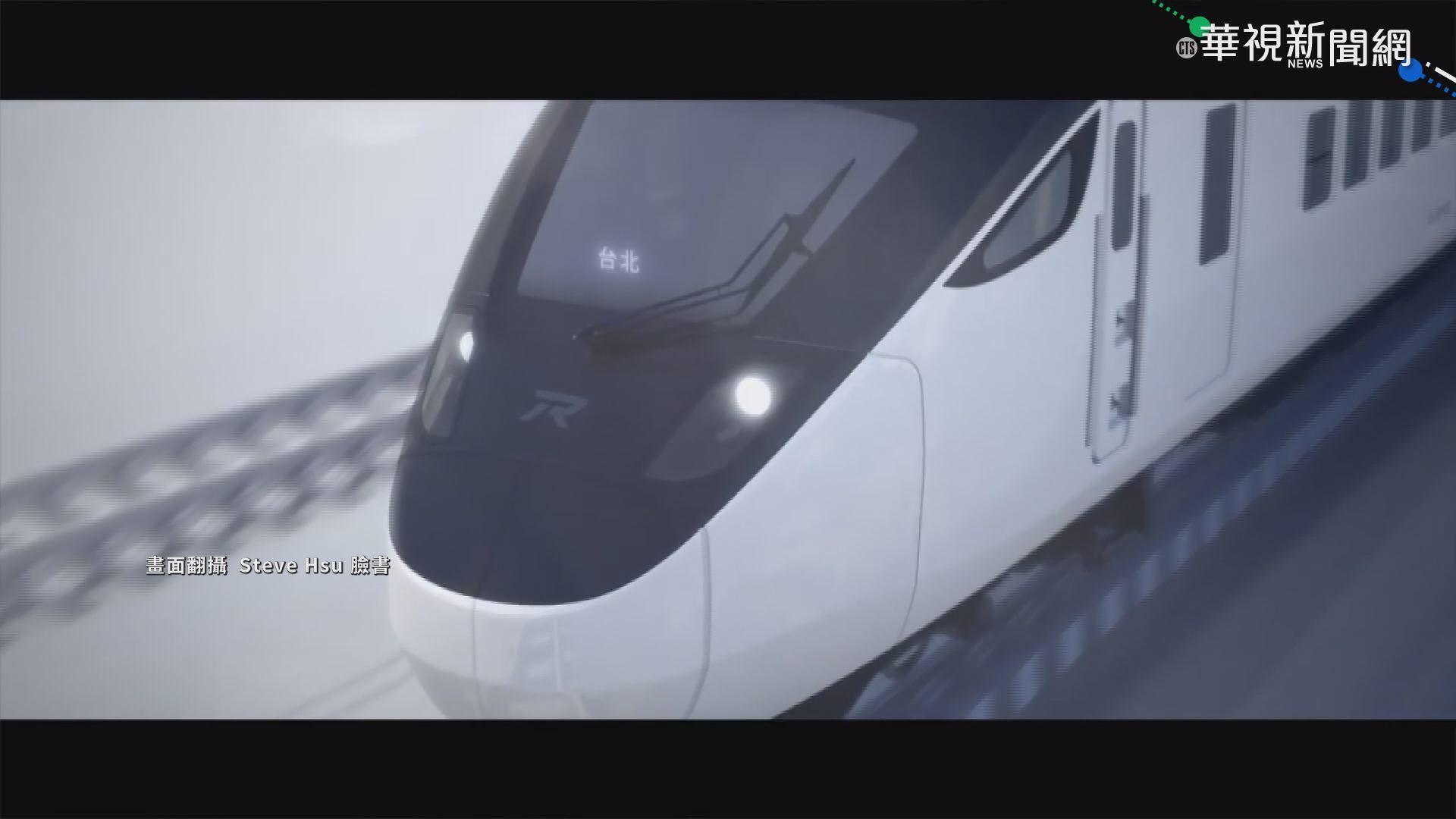 城際列車抵達 花蓮港舉行交車儀式