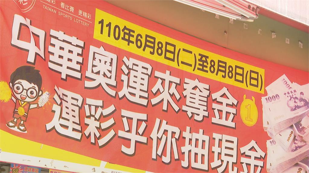 台灣健兒東奧屢創佳績 運彩買氣更勝里約奧運