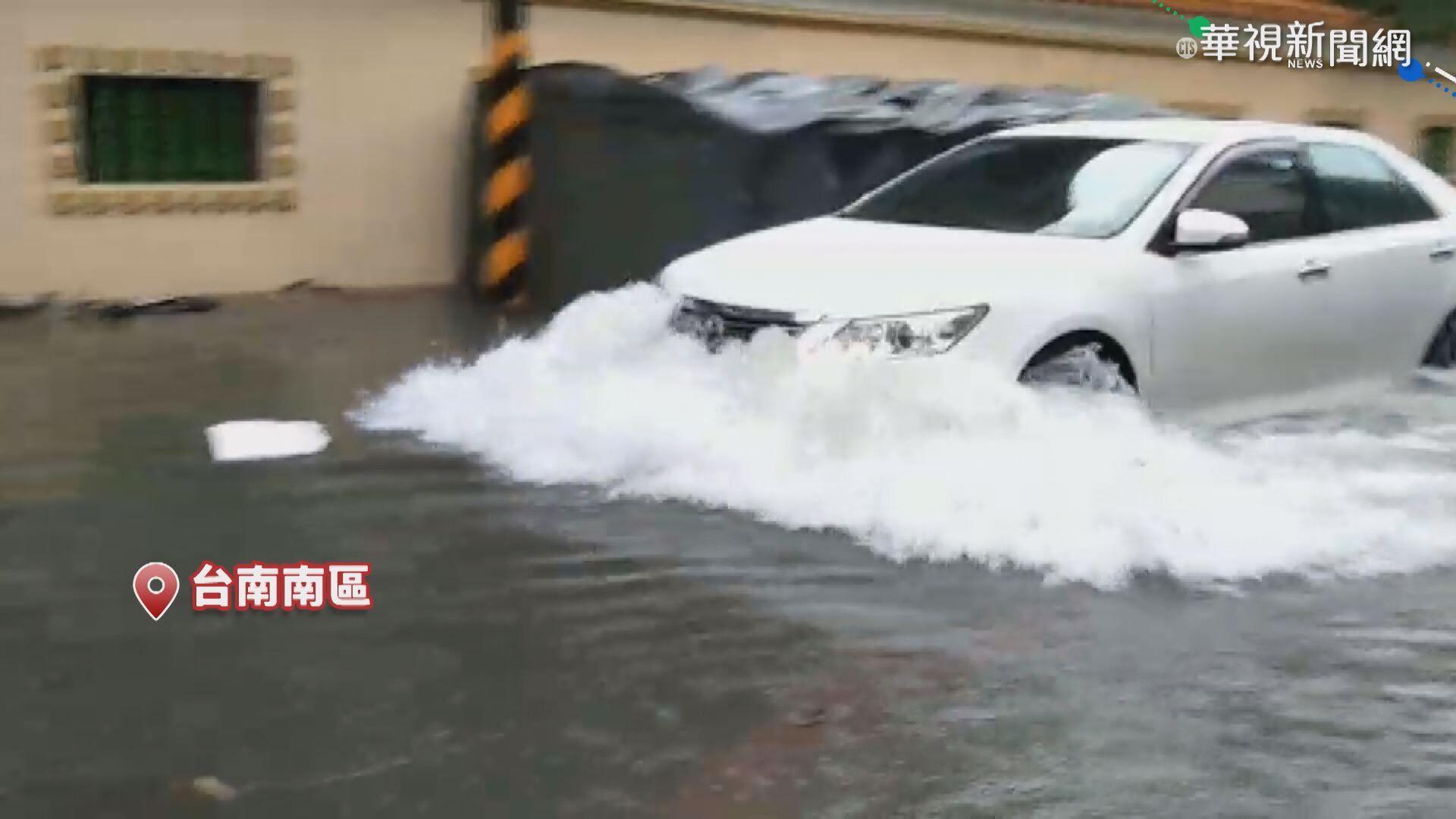 西南氣流強襲! 南高屏頻傳淹水災情