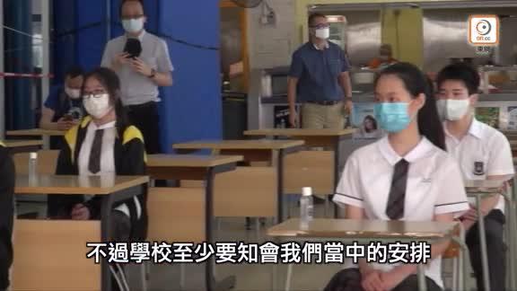 7成師生接種疫苗「抆水」 楊潤雄:可恢復全日制學校不多