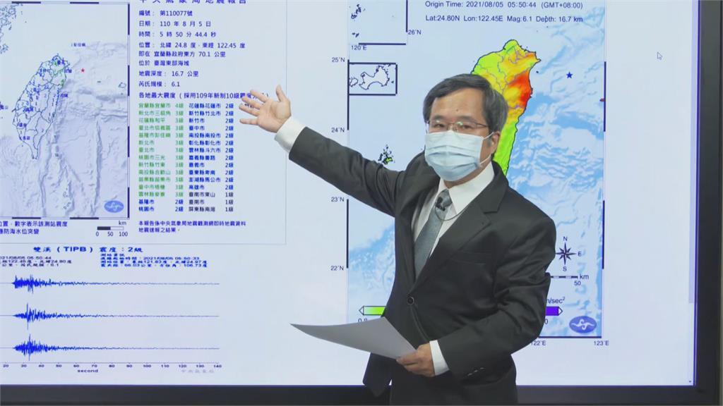 快新聞/今晨規模6.1地震搖醒全台 氣象局揭成因:未來2週恐有5以下餘震