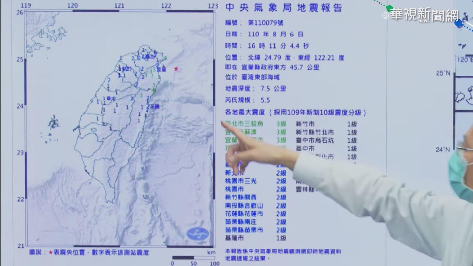 東部海域規模5.5地震! 新北.宜花震度3級