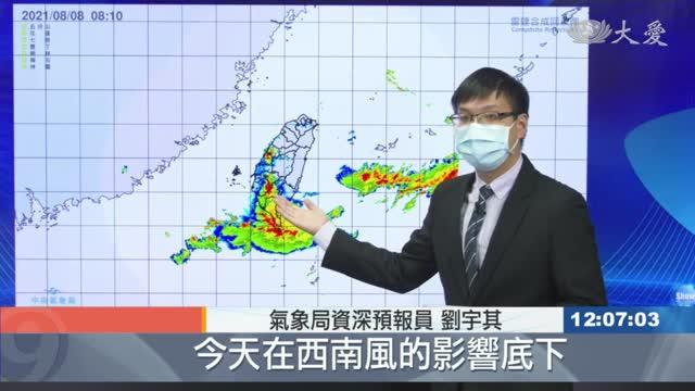 颱風盧碧已遠離 中南部地區仍須慎防雨勢