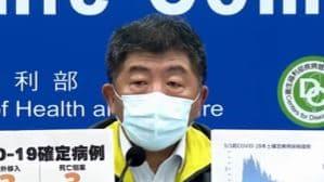 9.96萬劑莫德納抵台 陳時中:量很少.分配未定案