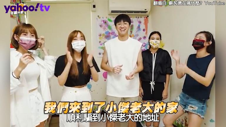 江宏傑離婚後被一群女生突擊 新竹老家曝光崩潰喊「是來搞我的」