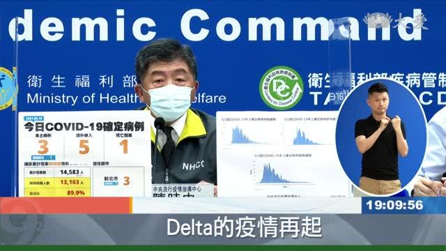 疫苗缺貨告急!不是只有台灣