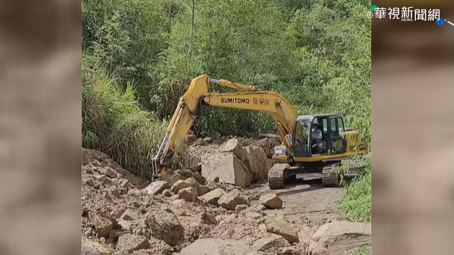 暴雨重創阿里山 土石坍塌路斷多人受困