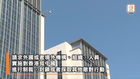 壹傳媒張劍虹羅偉光涉違國安法 還押至9.30再訊