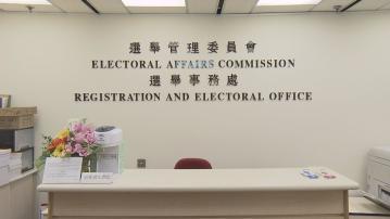 至少一千名選委已自動當選 港九新界分區選委三成參選人是區選敗將