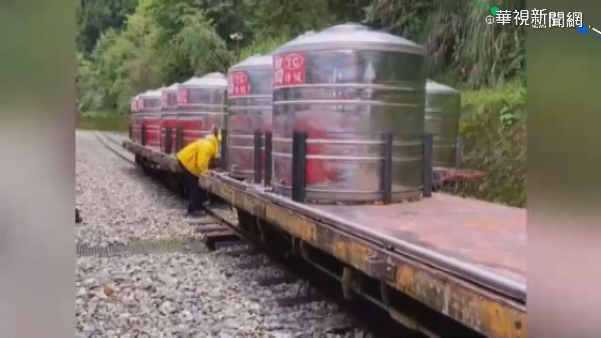 大雨害管線破裂 對高岳車站無水可用