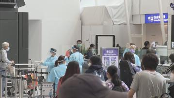 本港增兩宗輸入確診 患者皆已接種疫苗 專家:須檢討縮短酒店檢疫期安排