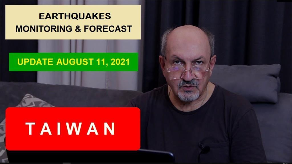 影/俄專家預測台灣有7級強震?氣象局出面闢謠