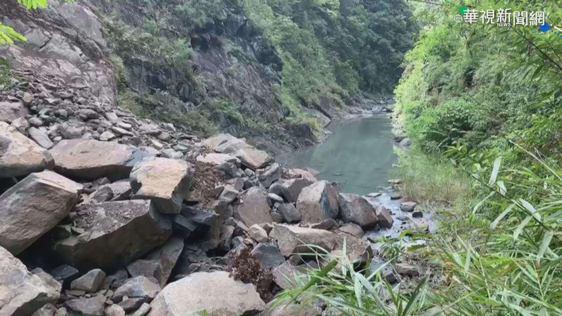 山崩擋河道 花蓮樂合溪形成堰塞湖