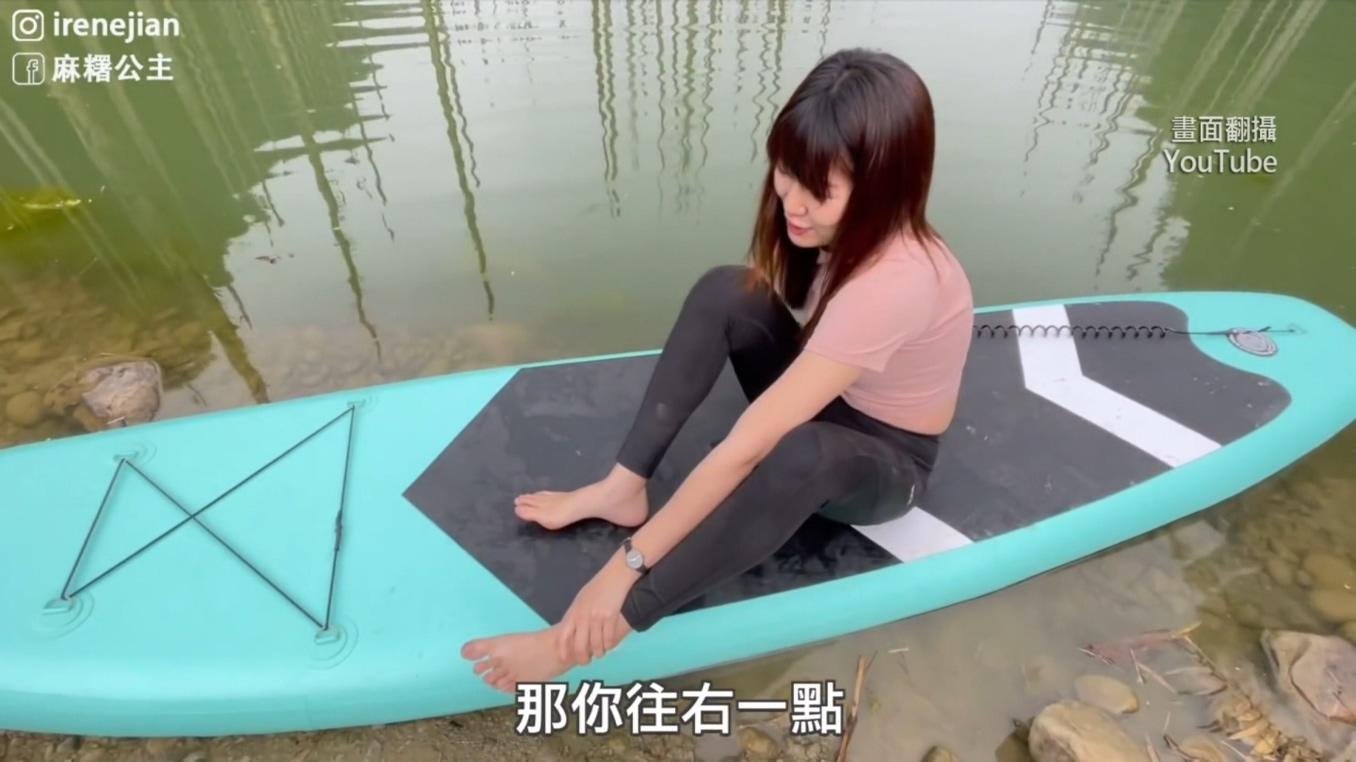 網美「水漾森林」划SUP! 「沒穿救生衣」挨轟玩命