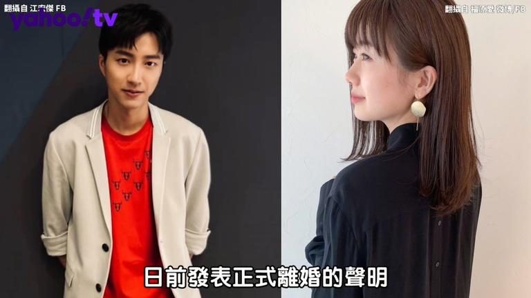 福原愛被批把小孩丟在台灣 律師力挺「她是愛孩子的」