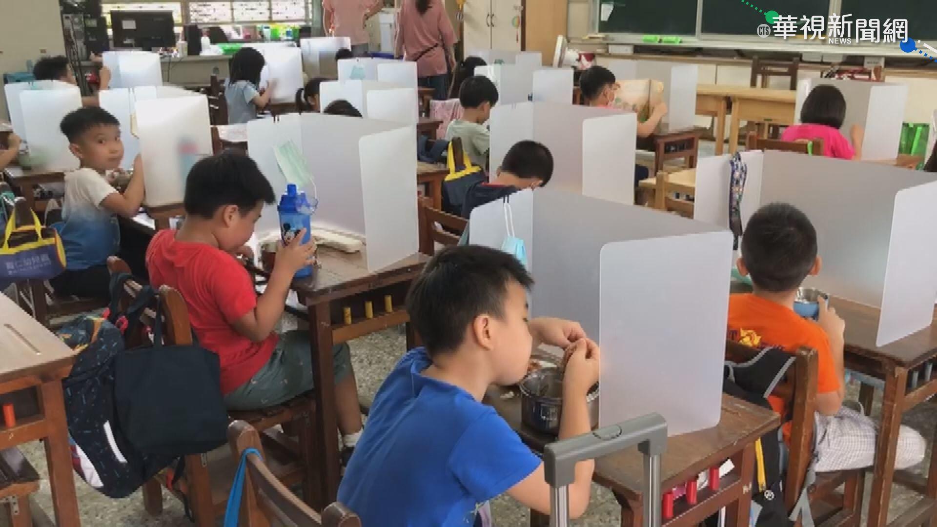 不用搶壓克力隔板! 台南學校不限材質