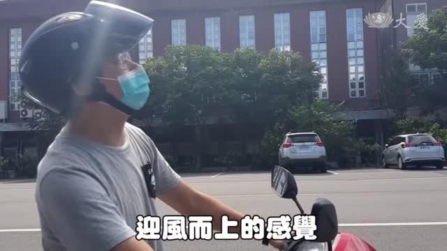 怎麼騎才安全?電動車事故逐年增