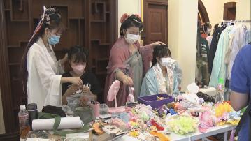 團體首辦廟會 推廣漢服文化