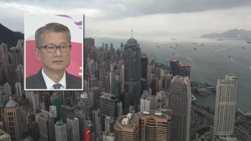 陳茂波:鞏固國際金融中心地位 擴大離岸人民幣資金