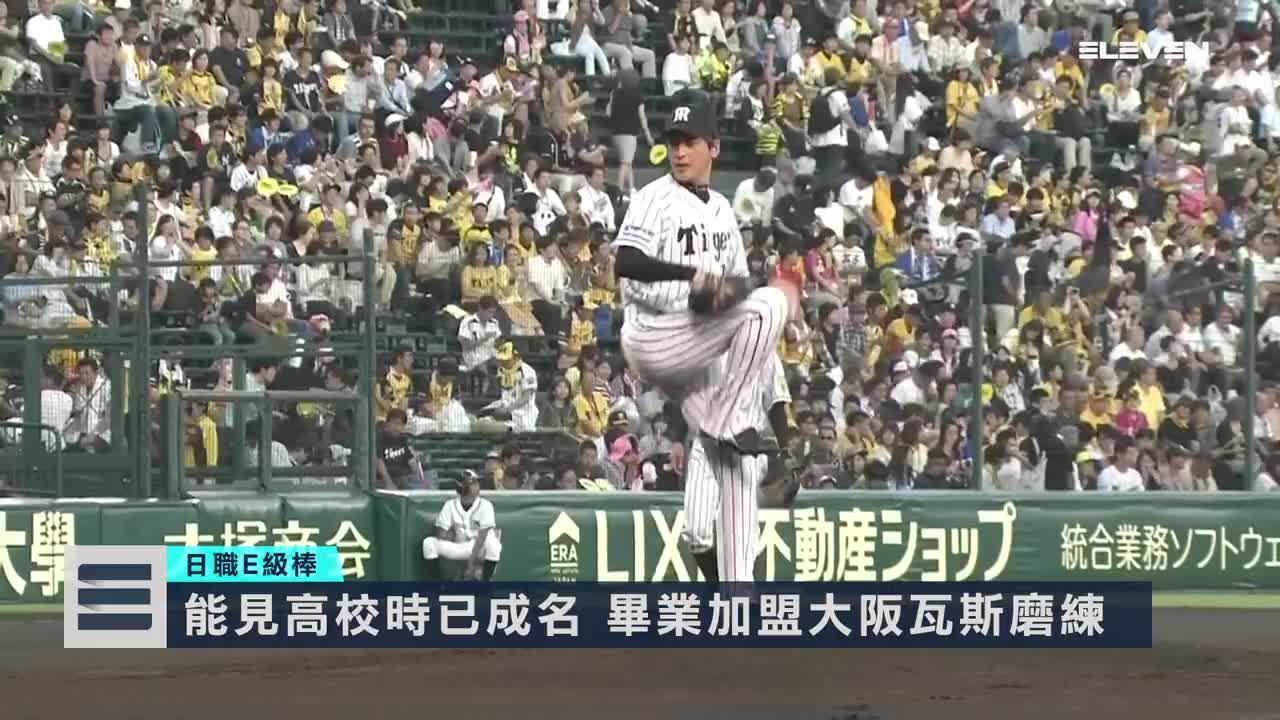 【日職E級棒】42歲能見篤史續寫棒球故事 歐力士隊史最老奪救援成功 、生涯第1500次三振