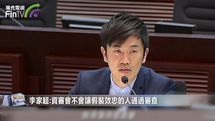 鄭松泰遭資審會裁定無參選資格 即時喪失議席