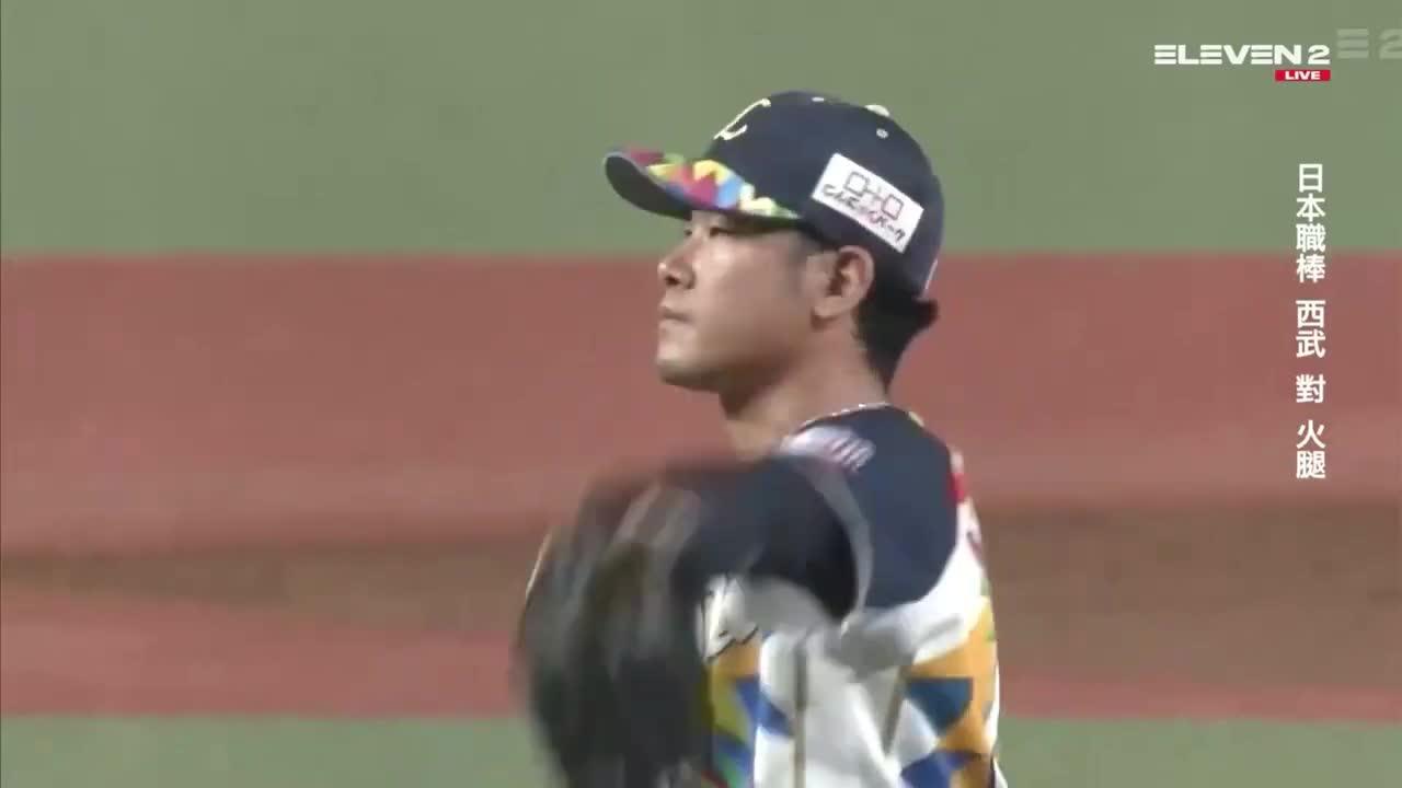 王柏融精準選球保送上壘 8/29 (日) 西武 vs 火腿