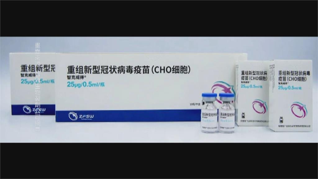 境外移入4例突破感染 首件中國「智飛疫苗」