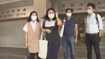 火眼實驗室外召開會議 中西區區議會前主席鄭麗琼認罪罰一萬元