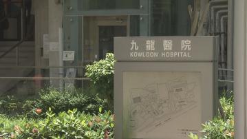 九龍醫院有員工心臟病發死 曾接種科興疫苗