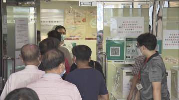政府延消費券書面申請補交資料期限 有長者批評政府安排欠佳