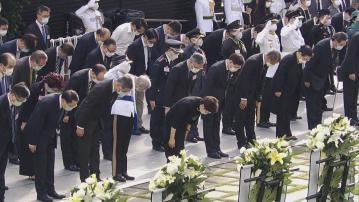 政府舉行抗日戰爭勝利76周年紀念儀式