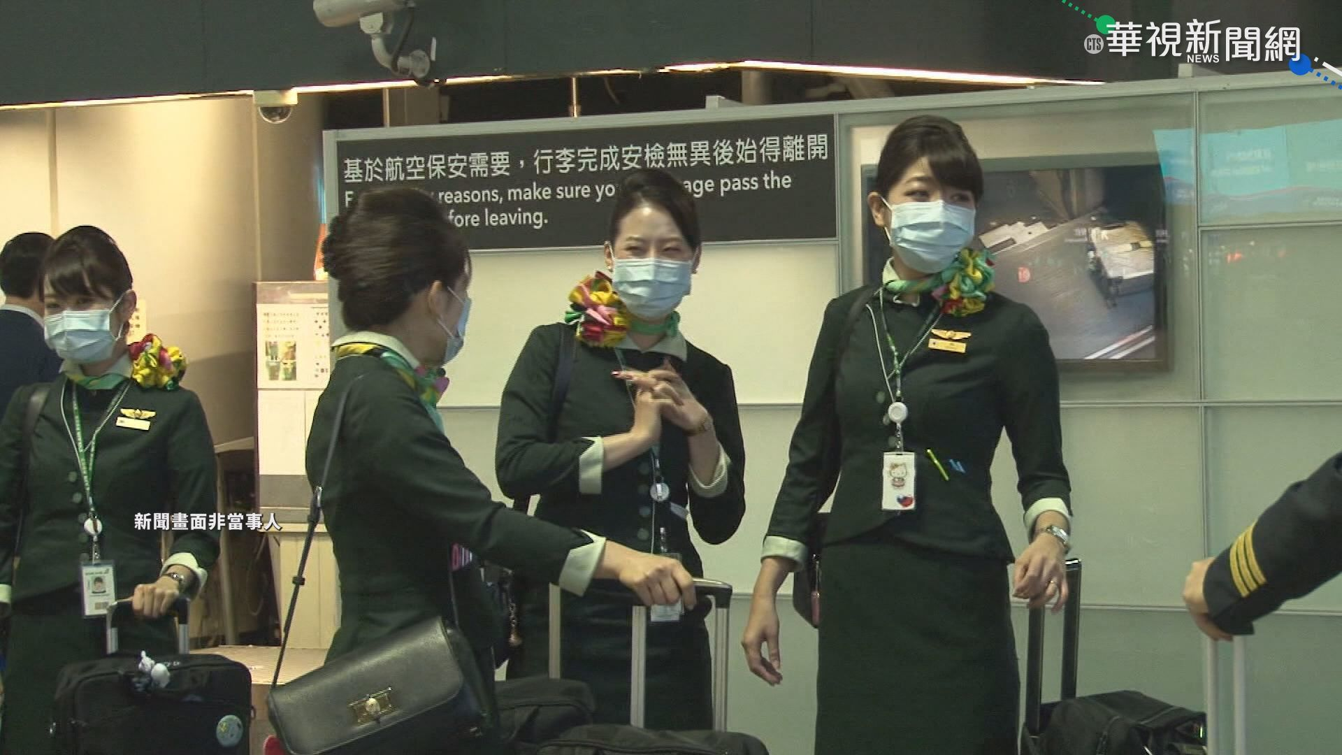 機師染疫風暴延燒 長榮匡1500人採檢