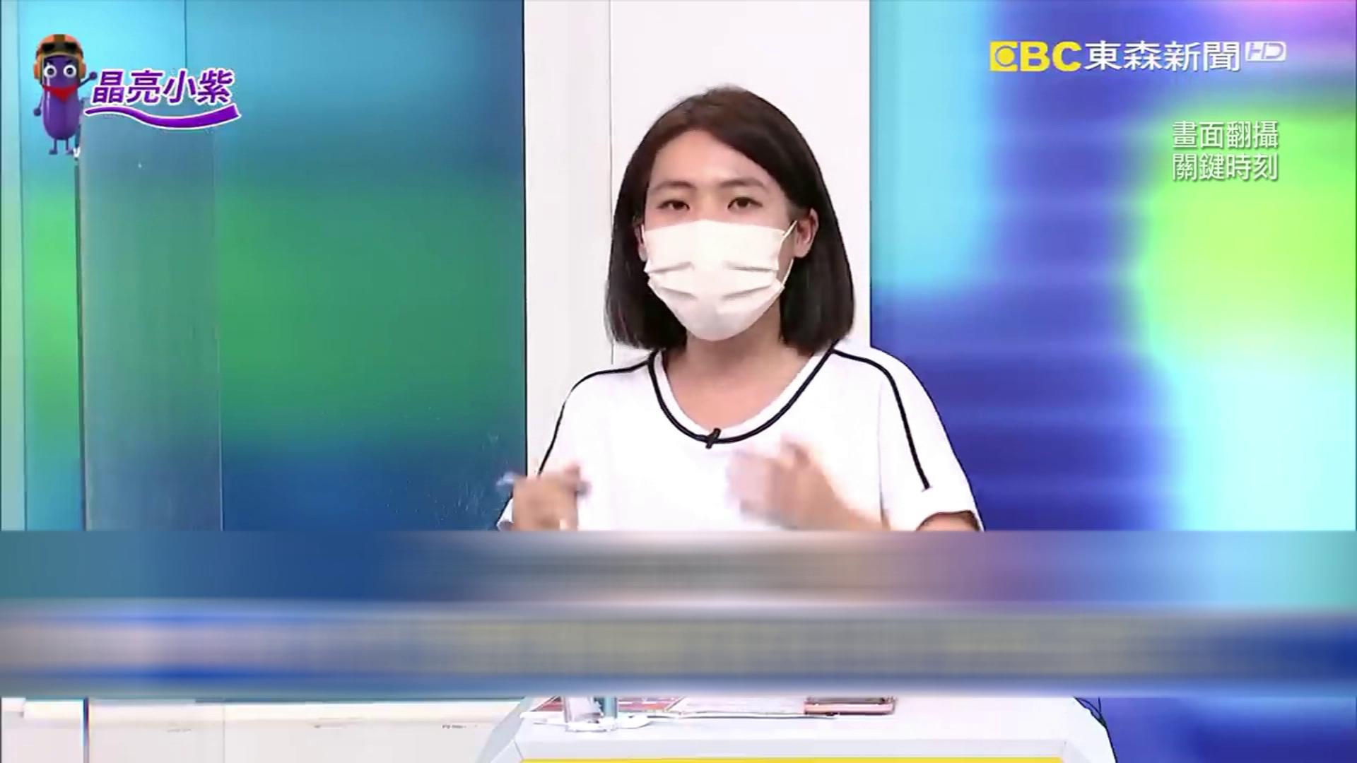 徐巧芯「落地購物說」引爭議 空服員工會怒駁被抹黑