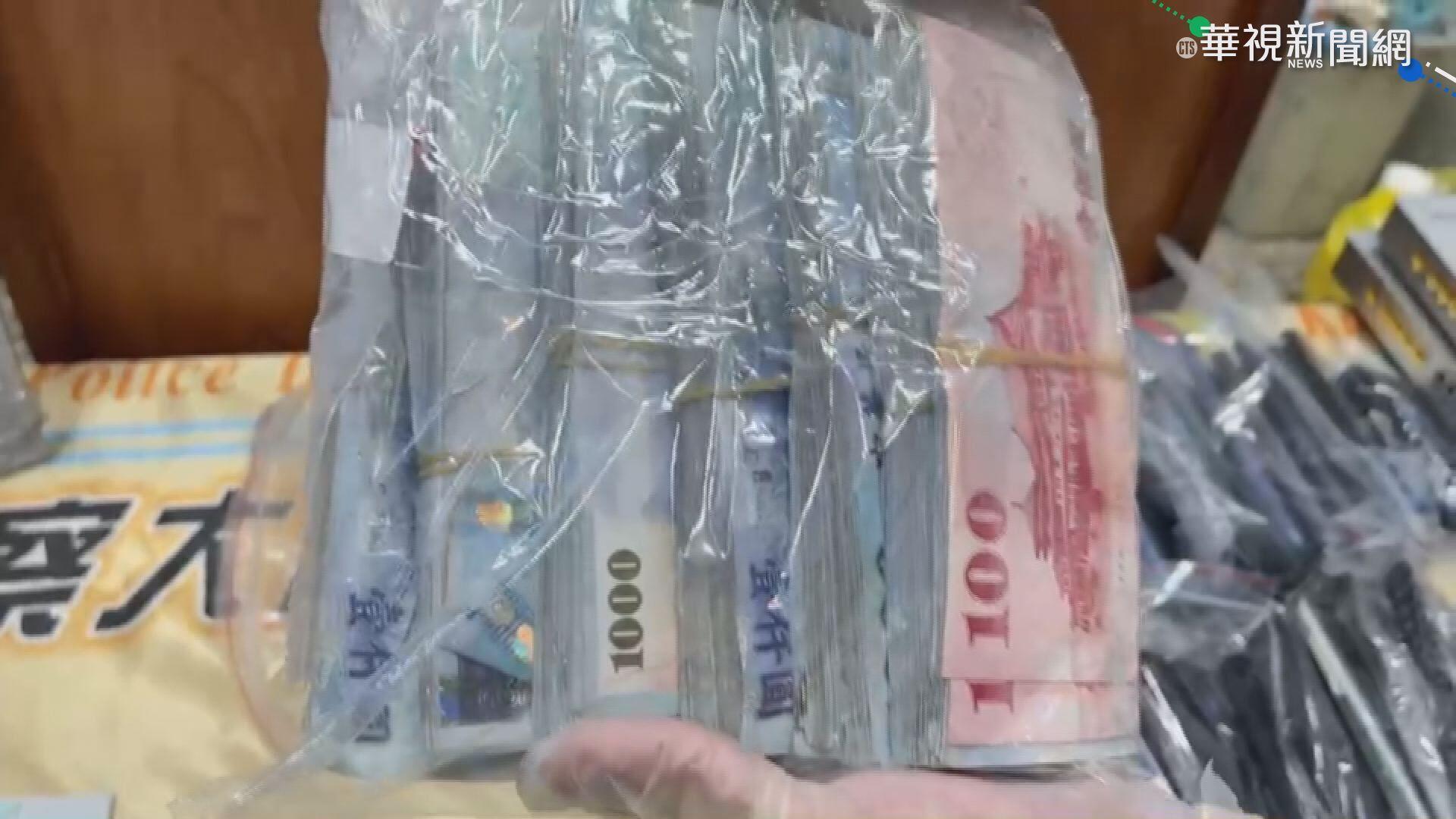 """詐賣未上市""""電動車概念股"""" 得手近500萬"""