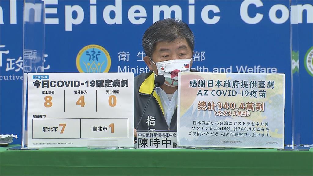 快新聞/日本提供6.4萬劑AZ疫苗到貨 陳時中:效期至10/3及11/26