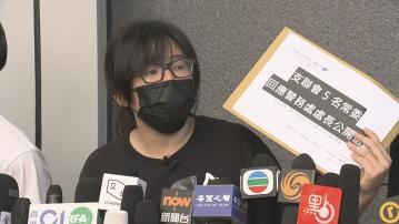 支聯會副主席鄒幸彤等被捕 據悉因沒遵從國安法規定交資料