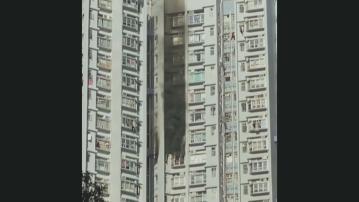 石硤尾邨單位火警 三人疑懷吸入濃煙不適送院