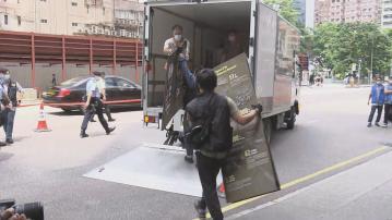 警方國安處六四紀念館蒐證 檢走大批證物包括展品及展板