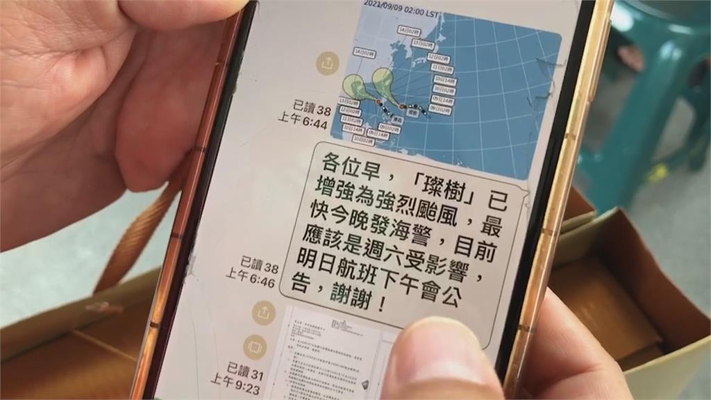 疫情+颱風攪局 衝擊墾丁.小琉球中秋連假商機