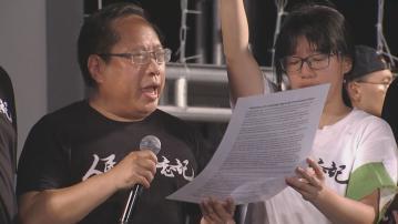 李卓人、何俊仁及鄒幸彤被控煽動他人顛覆國家政權罪 今日提堂