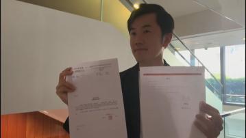 鄭松泰失議席 限期前遷出立法會大樓