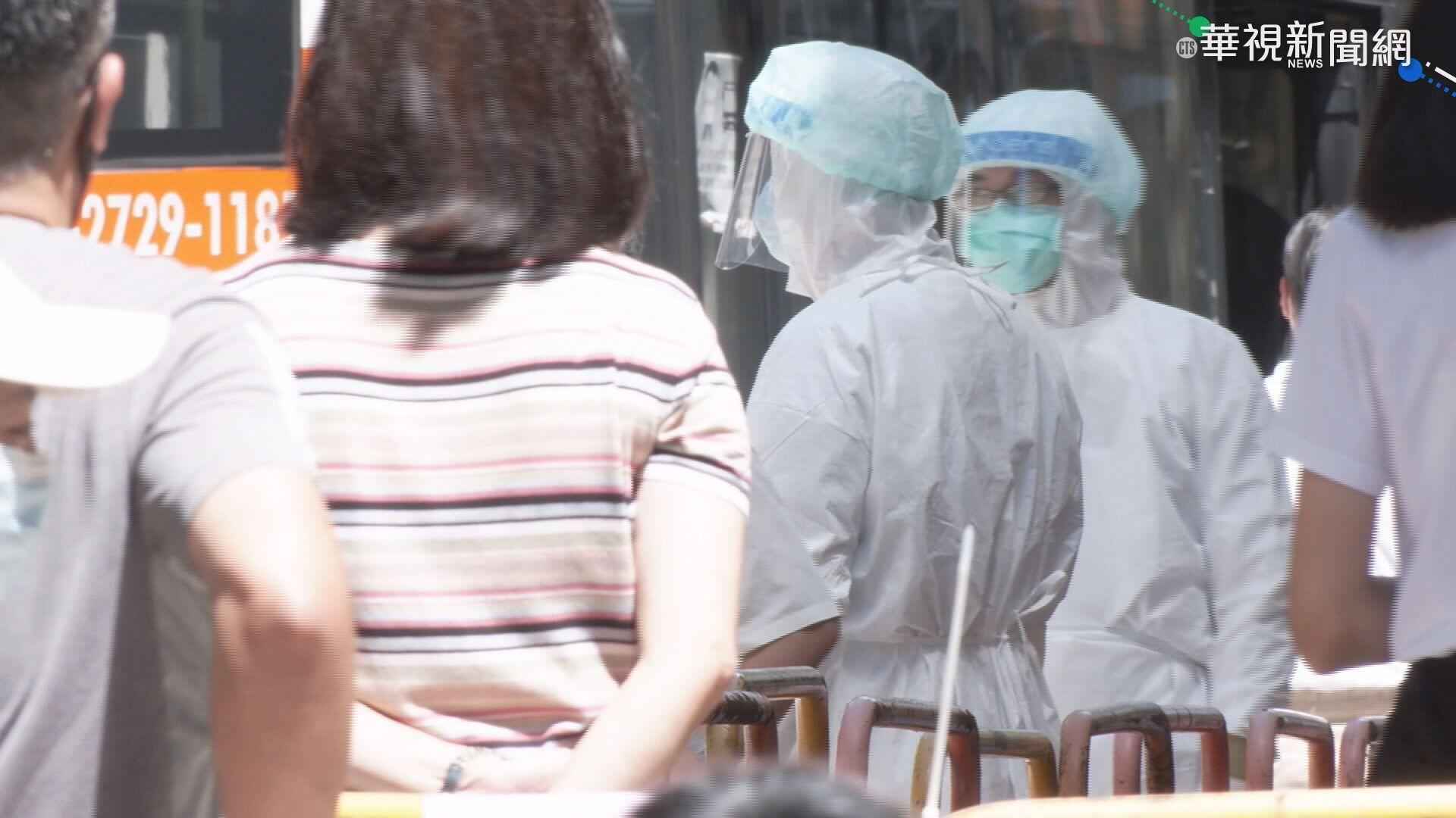 松山區某國中採檢 60人陰性其餘檢驗中