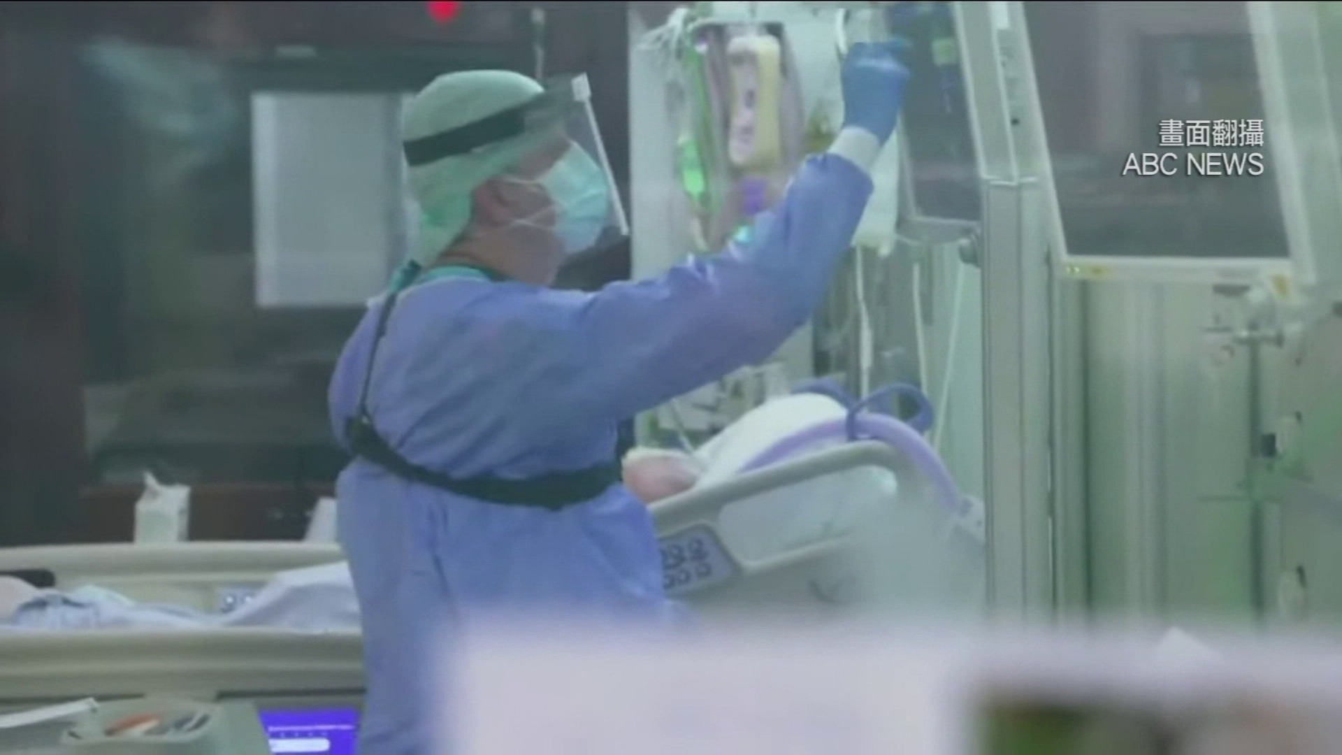 美CDC報告出爐! 「未完整接種」死亡率高11倍、「這廠牌」防重症勝BNT