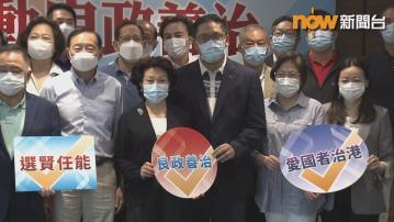 多名政商界選委落區宣傳選舉制度 梁君彥及何超瓊等派單張