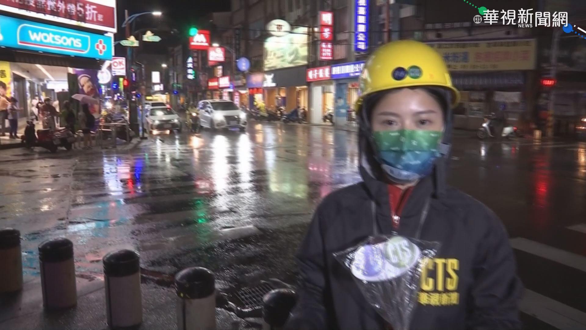 璨樹颱風來勢洶洶 宜蘭雨勢增遊客減