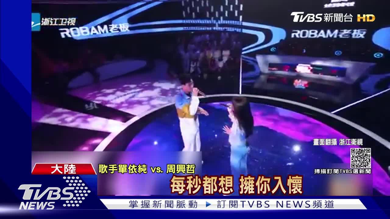 周興哲登陸綜! 合唱「永不失聯的愛」登熱搜 韋禮安再戰選秀