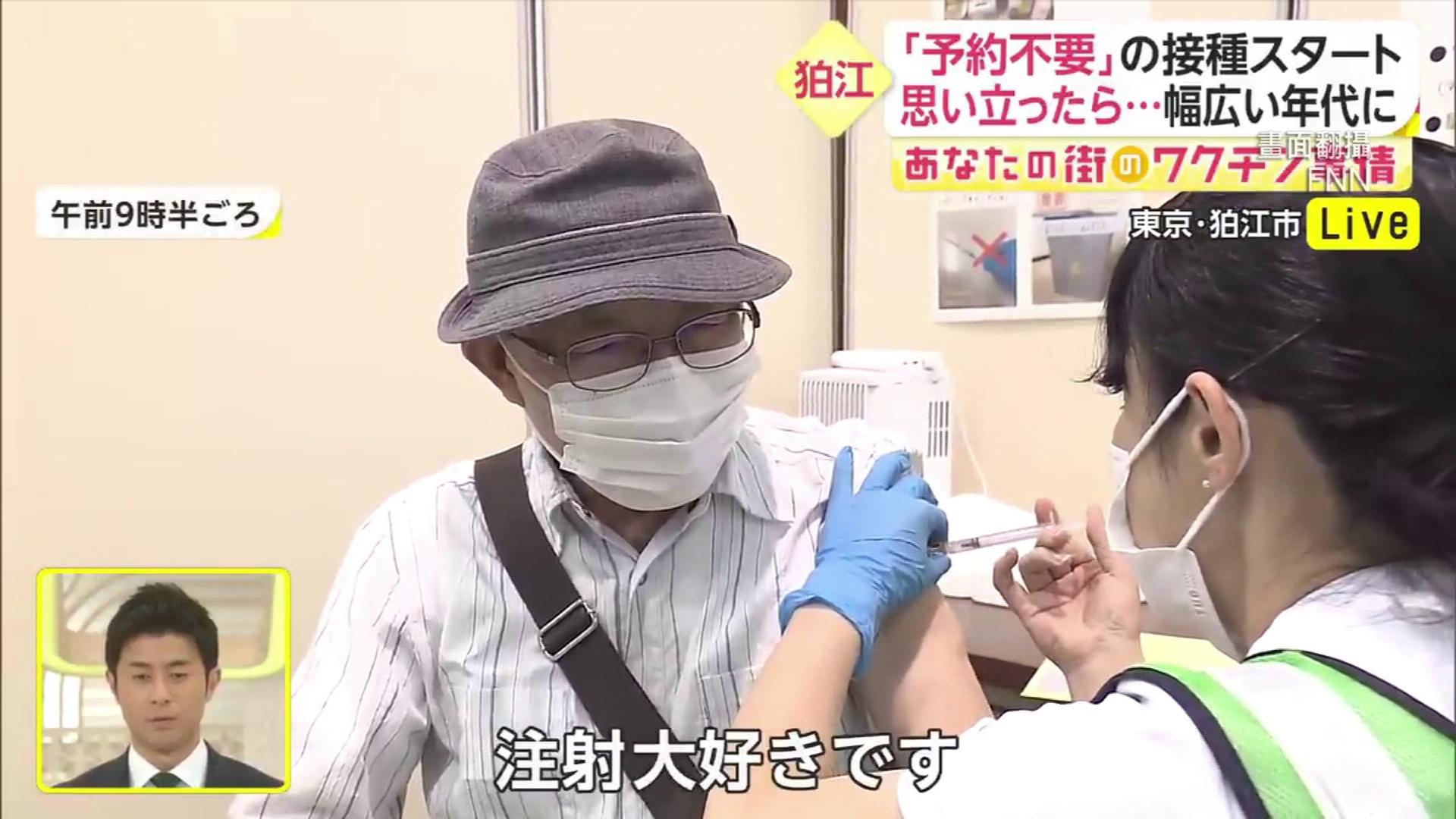 日完整接種率破半! 京大研究曝「BNT抗Delta有效」