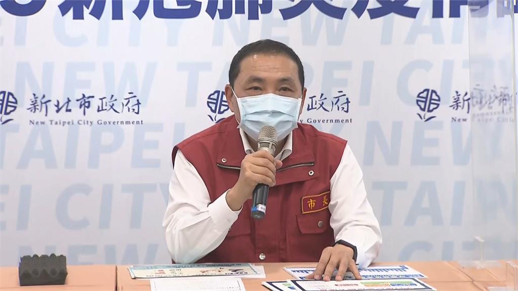 快新聞/新北+1居隔確診 侯友宜:整體疫情朝好的方向走