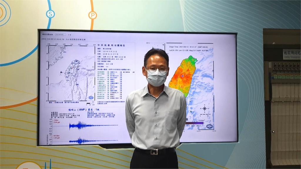 18:41南投仁愛5.6地震 氣象局:成因不同921
