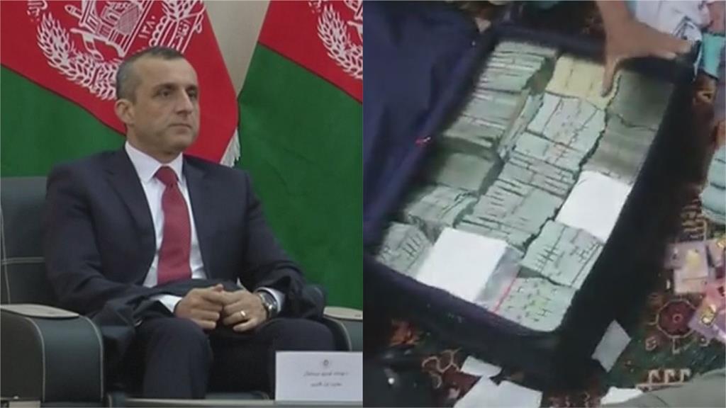 影/塔利班闖前副總統家 搜出1.8億現金、15塊金條